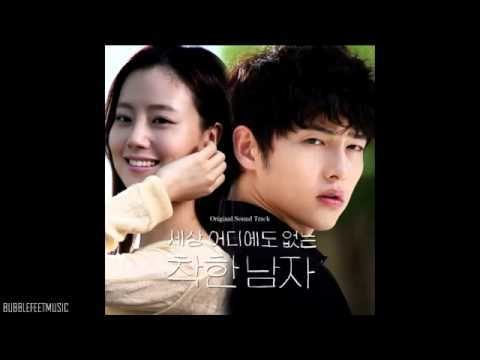 [Song Joong Ki (송중기)] 정말 (Really) _ Innocent Man 착한남자 OST