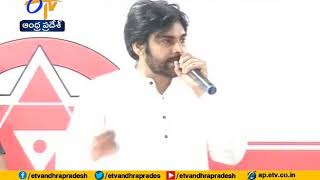 Jana Sena Party Releases 5th list of MLA and MP Candidates..