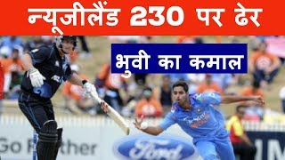 New Zealand Score 230/9 (50), India Need 231 runs to win || India vs New Zealand,Cricket Score