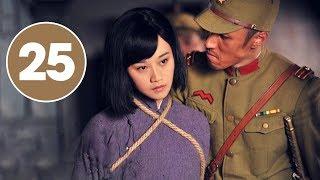 Phim Bộ Trung Quốc THUYẾT MINH | Hắc Sơn Trại - Tập 25 | Phim Kháng Nhật Cực Hay