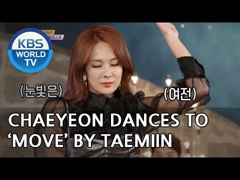 Chaeyeon dances to 'Move' by Taemin [Happy Together/2018.12.06]