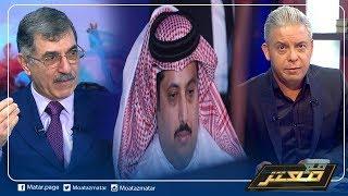 علاء_صادق يكشف دور السعودية فى كاس الامم الافريقية و ...