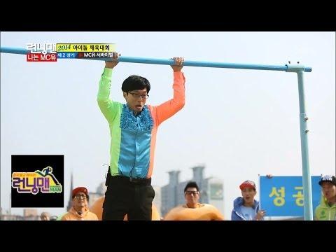 유재석, 턱걸이 성공 @런닝맨(2014 아이돌 체육대회) 140511