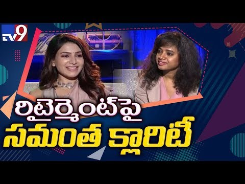 Samantha reacts on news about her retirement from movies