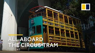 Hong Kong unveils newest members' club – inside a tram carriage