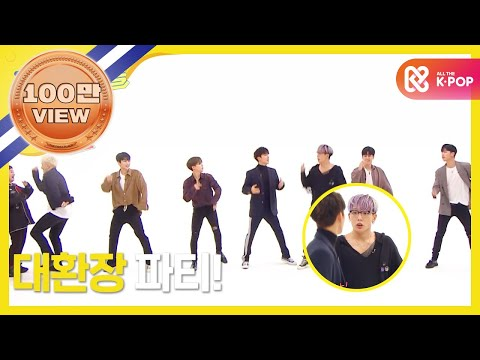 [Weekly Idol EP.376] iKON's random play dance challenge The result?