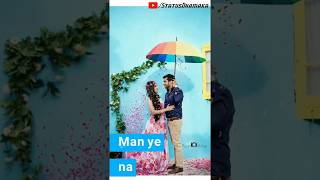 Mera pyar tera pyar whatsapp status|mera pyar tera pyar|full screen|whatsapp status|jalebi