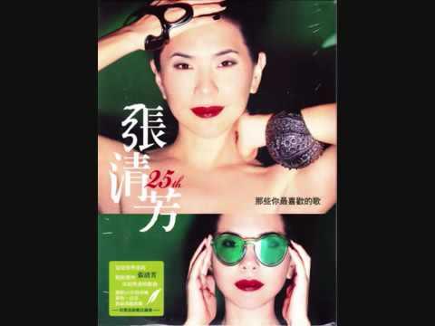 Stella Chang 25th Anniversary Collection. 張清芳 25th 那些你最喜歡的歌