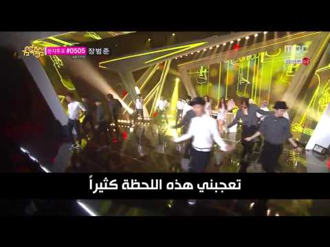 Super Junior - Shirt ( Arabic Sub )