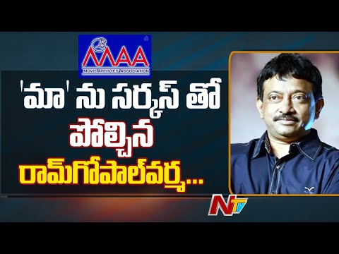 """Cine """"MAA"""" is a circus full of jokers, RGV's comments trigger uproar"""