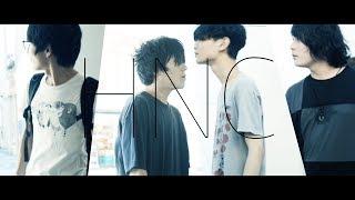 侍文化 - 『HNC』(MV)