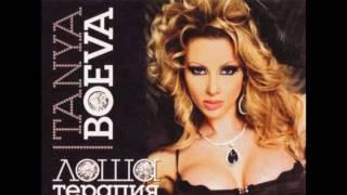 Таня Боева feat. Lady B - Кой е тузара (2010)