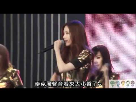 SNSD Yuri smartly changed her mic to members