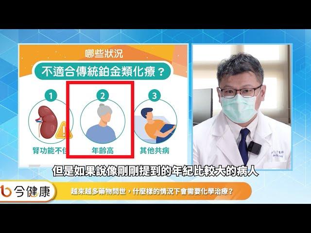 癌患擔心出門染疫?醫師:在家也能化療