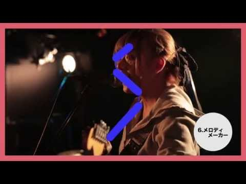 the peggies 『good morning in TOKYO』 全曲視聴トレーラー