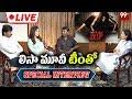 Lisaa Movie Team Interview || Anjali, Suresh Kondeti || Anchor Gayatri Bhargavi || 99TV Telugu