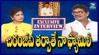 Sivaji Raja About His Journey With Chiranjeevi-Interview..