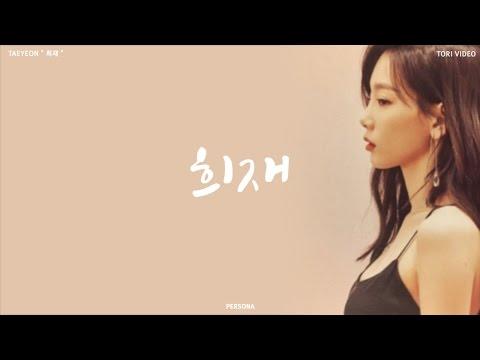 [LIVE] 태연(TAEYEON)_희재