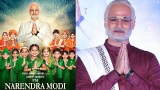 PM Modi biopic: EC objects to 17 dialogues from the film..