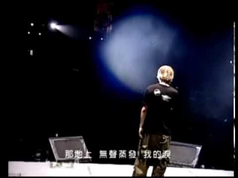 生命有一種絕對 - 五月天 (台灣天空之城復出演唱會)