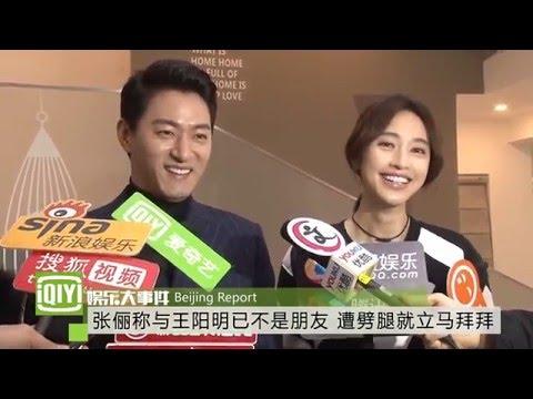 [iQiYi]20151215 Joo Jin Mo 주진모 Zhang Li interview