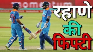 Ajinkya Rahane Hit 50 Runs & Slam's 24th ODI FiFTY || india Need 80 more Runs to win