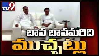 Harish Rao meets KTR..