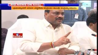 AP Minister Acham Naidu Fires On Transport Officers Over Y..