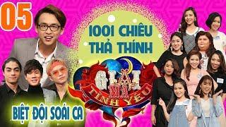 GIẢI MÃ TÌNH YÊU   TẬP 5 UNCUT   Quang Bảo - Lincoln 'tái mặt' nghe Hotgirl kể 1001 cách tán trai 😅