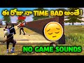 Free fire no game sounds funny challenge solo vs squad pro gameplay in Telugu   Bad luck 😞  