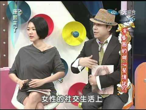 2012.06.29康熙來了完整版 演藝圈的甜心幫傳說