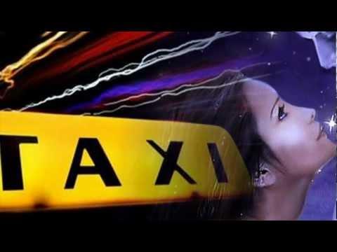 Анна Седокова - Такси