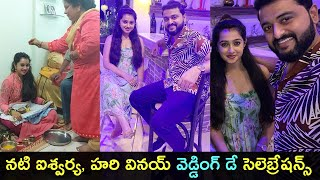 Tv actress Aishwarya Pisse 1st wedding anniversary celebra..