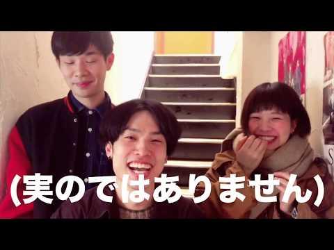 【Saucy Dog】A FLOOD OF CIRCUS大巡業 2019 -大阪-
