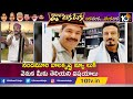 నందమూరి బాలకృష్ణ న్యూ లుక్ వెనుక మీకు తెలియని విషయాలు   Balakrishna New Look   Julakataka  10TV News