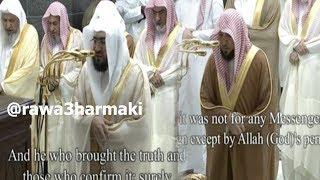 صلاة التراويح من الحرم المكي ليلة 23 رمضان 1439 للشيخ بندر بليلة ...