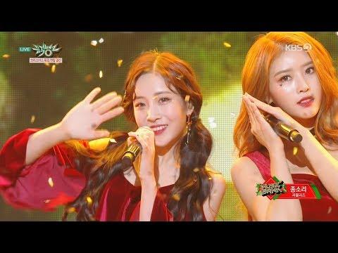 러블리즈 -  종소리 / Lovelyz - Twinkle 교차편집 Stage Mix