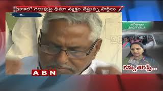 MP kavitha's Special Focus heats up Politics in Jagityal..