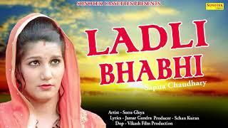 Ladli Bhabh – Sapna Chaudhar – Sonu Gleyai