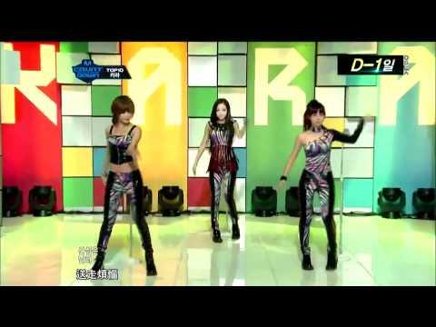 [LIVE 繁中字] 110922 KARA - STEP