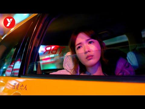 【越哥】2020年台湾票房冠军,导演是真敢拍,直击人性最隐秘的痛处!