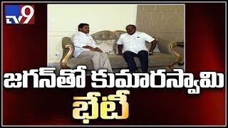 AP CM Jagan meets Karnataka CM Kumaraswamy..