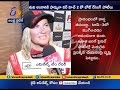 F1H2O powerboat racing: Amaravati among top 5