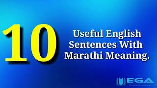 10 Useful English Sentences...