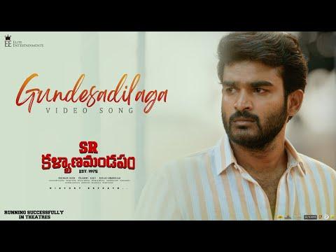 Video song 'Gundesadilaga' - SR Kalyanamandapam starring Kiran Abbavaram, Priyanka