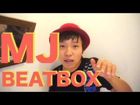 Baixar Michael Jackson Beatbox!!