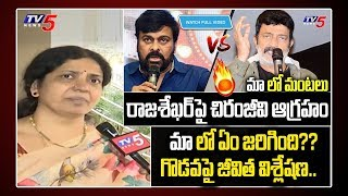 Jeevitha Explanation on Chiranjeevi Rajasekar Conflict- MA..