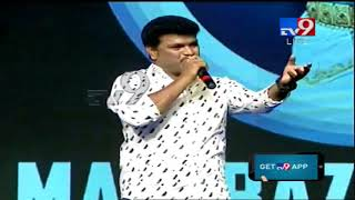 Shiva Reddy Mimicry On NTR at Balakrishnudu Audio Launch..