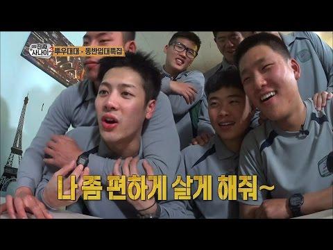 【TVPP】 Jackson(GOT7) – Video Calling With Hani(EXID), 잭슨(갓세븐) - 하니 누나와 영상통화에 어깨 무한 상승 @Real Men