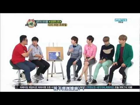 【中字】銀赫模仿圭賢看RS時大笑的樣子@120912 Super Junior - 一週偶像 Weekly Idol
